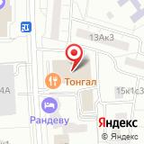 Мастерская по ремонту часов на ул. Красного Маяка, 15а ст1
