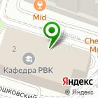Местоположение компании MOD star production