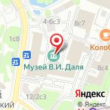 Музей им. В.И. Даля