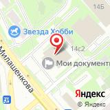 Управа Бутырского района