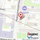 Продуктовый магазин на ул. Бурденко, 11а