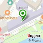 Местоположение компании Tigra