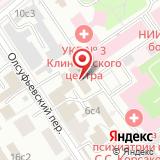 ЗАО Эгмонт Россия Лтд