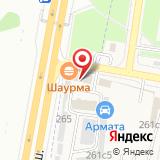 Шиномонтажная мастерская на Варшавском шоссе