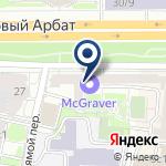 Компания Московский дворик на карте