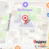 Московская городская лингвистическая гимназия №1513