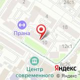 ООО Промтехэкспорт