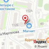 ООО Аудит-Партнер