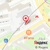 Магазин по реализации таможенных товаров на Грузинском Валу