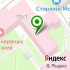 Местоположение компании Клиника Нервных болезней им. А.Я. Кожевникова