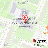 Центр образования №2006