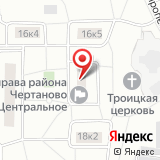 Территориальная избирательная комиссия района Чертаново Центральное