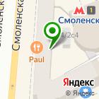 Местоположение компании Промпласт Трейдинг