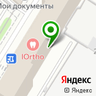 Местоположение компании Верткомм
