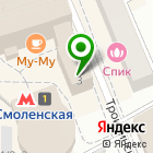 Местоположение компании ТехноТелеком