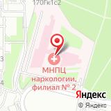 Московский научно-практический центр наркологии