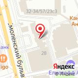 ООО Ломбард №38
