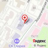 Средняя общеобразовательная школа №1950