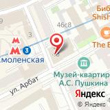 Московский театрально-концертный центр Павла Слободкина