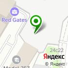 Местоположение компании FitKit