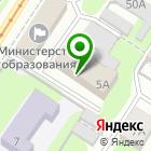 Местоположение компании Тульский государственный аграрный центр