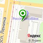 Местоположение компании Синтек