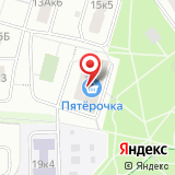 Магазин одежды на ул. Красного Маяка, 15 к4