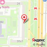 Магазин одежды и обуви на Алтуфьевском шоссе