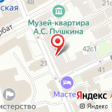 Союз российских судовладельцев