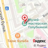 Музей-мастерская А.С. Голубкиной