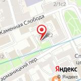 ЗАО ДОК-АУДИТ