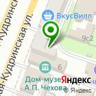 Местоположение компании Замкофф