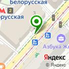 Местоположение компании HTML Banner.ru
