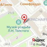 ООО Мегаполис Консалт