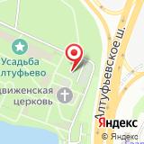 Приход Храма Воздвижения Креста Господня в Алтуфьево