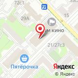 Гильдия актеров кино России