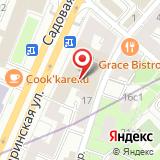 Адвокатский кабинет Галушкиной Е.В.
