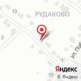 ООО Экспертиза ПБиС