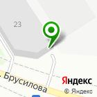 Местоположение компании ГруЗапчасти.рф