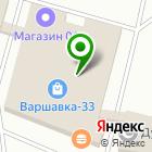 Местоположение компании Старт