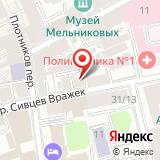 ООО ЛюксРус