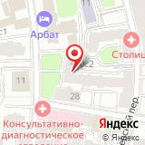 Региональная общественная организация ветеранов Соловецкой школы
