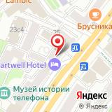 Центральная городская молодежная библиотека им. М.А. Светлова