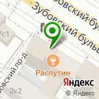 Местоположение компании Golden SPA Распутин