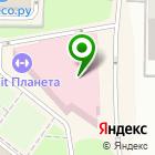 Местоположение компании X-Fit Планета