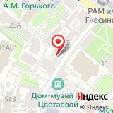 ИСПИ РАН