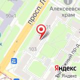ООО Юлия-Недвижимость