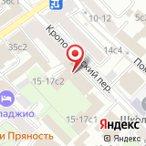 Посольство Финляндии в г. Москве