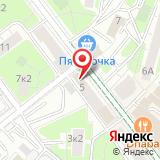ООО Русский Экспедитор