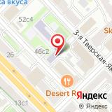 ООО АСТРАМЕД